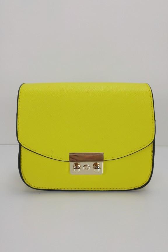 Τσαντάκι χιαστί  Candy  Κίτρινο - Τσαντάκια Γυναικεία - Accesstory.gr 4c27f6407c3