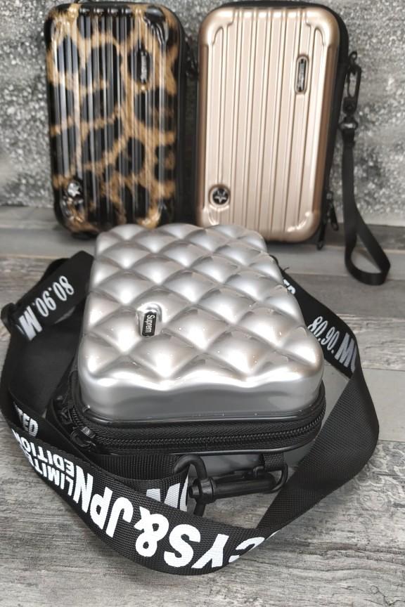 τσαντάκι-βαλίτσα-ασημί